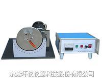 电线柔软度试验机 HY