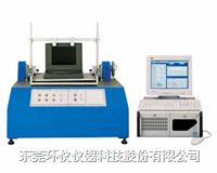 伺服控制全自动扭力试验机 HY-2010