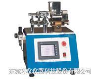 手机充电器插拔试验机 HY-2300