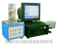 全自动按键[荷重-位移]试验机  HY-2100