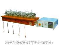 多工位按键试验机 HY-2130