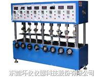 八工位按键寿命试验机  HY-2140