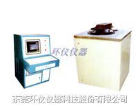 倾斜摇摆试验系统0769-83482055 HY-500