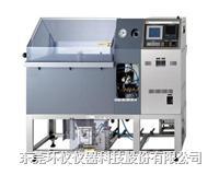 二氧化硫测试机 酸性盐雾试验机 HY-SSQ-560