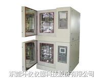 深圳恒温恒湿箱生产厂商 HYH-408C