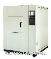 杭州冷热冲击箱生产厂商 HYTS-50