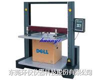 家电电器堆码测试仪 HY-5030