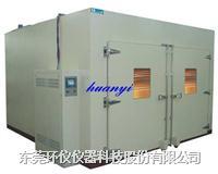 维修步入式恒温恒湿房 HYTW-5