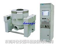 维修电动振动台 HY-300L