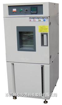 高低温试验箱 HYT-80