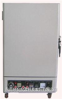 药品稳定性试验箱 HYW-150