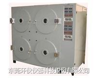 电池极片真空干燥箱 HYOU-360-4