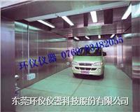内饰件VOC洁净温度湿度环境标准箱 HYQ-1000A