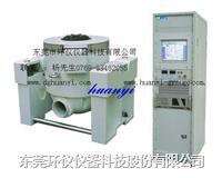 振动测试机工作原理 HYEV-500