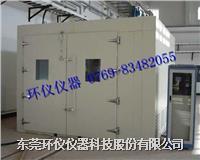 板材检测用环境气候舱 HYTQ-30