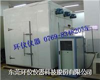 高温老化试验房 HYTW-30