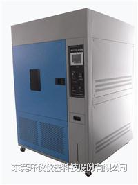 橡胶氙灯试验箱 HY-120D