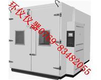 药品稳定性试验室 HYRW-8 HYRW-10 HYRW-14 HYRW-18 HYRW-35 HYRW-43 HYR