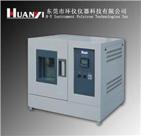 小型高低温试验机