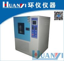 高低温耐臭氧老化箱