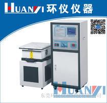 电磁式扫频振动试验机