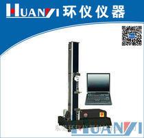 HY-1302全电脑伺服系统拉(压)试验机