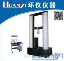 HY-1102全电脑伺服系统(压)拉力试验机