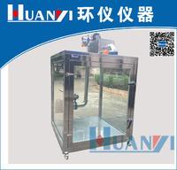 3立方凈化器玻璃試驗艙