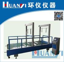 HY-805婴儿车动态路况试验机