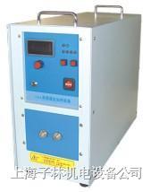 DL-15系列,高頻加熱機,IGBT加熱設備 DL-15,DL-15A,DL-15B,DL-15AB