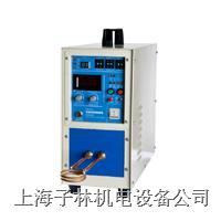 高頻感應釬焊 高頻感應加熱設備 高頻釬焊設備 DL-25,DL-25A,DL-25B,DL-25AB