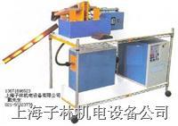 中頻棒料加熱鍛造爐,中頻感應加熱,中頻電源 DL-100kw