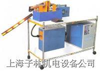 中频棒料加热锻造炉,中频棒料加热,中频金属锻造 锻造炉