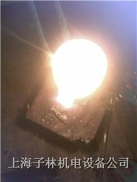 金屬熔煉。材料分析熔煉,實驗室小型熔煉設備