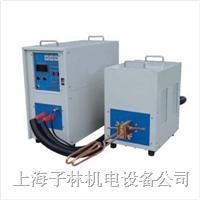 高頻加熱機,高頻30KW設備 DL-30KW