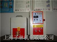 高频加热机,高频30KW设备
