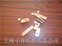 高頻加熱機,電器觸點焊接,感應釬焊 DL-15