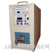 高頻機,高頻感應加熱設備 DL-100KW