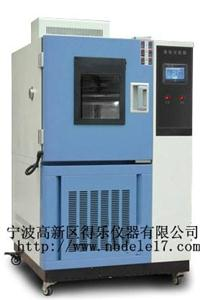 高低溫試驗箱 GDW-200