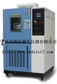 高低溫試驗箱 GDW-50