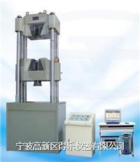 微機控制電液伺服試驗機 WAW-2000