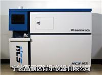光譜儀 Plasma1000