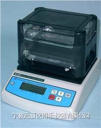 橡胶密度计|塑料密度计/比重天平