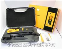 鹵素氣體探測儀AR5750A所有鹵素氣體探側檢漏
