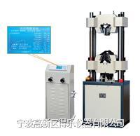 WE-600B液晶數顯式試驗機 60噸液壓試驗機 WE-600B