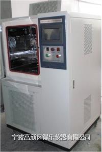 上海高低溫箱/高低溫測試儀/高低溫