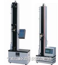 塑料拉伸性能測試機  電子拉力試驗機 5KN