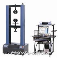 WDW系列微機控制電子試驗機(門式) 10KN