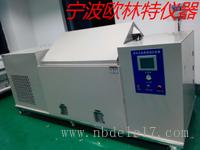 寧波慈溪復合式鹽霧腐蝕試驗箱寧波廠家直銷  OLTFHS-120 160 200