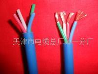 大对数通讯电缆HYVP价格 HYVP